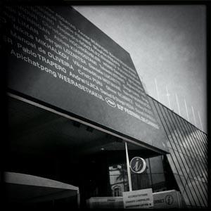 Blog : Cannes, jour 5 Impressions cannoises