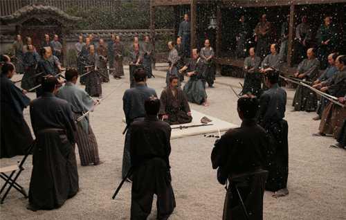 Hara Kiri : mort d'un samouraï