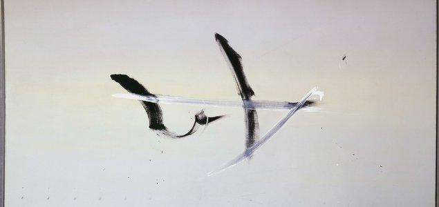 L'abstraction fait bonne figure au musée Paul Dini