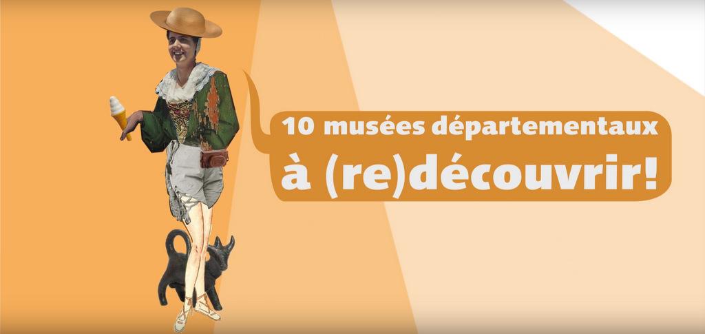 Isère : les musées départementaux font leur pub