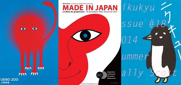 Japon & graphisme, amour visuel