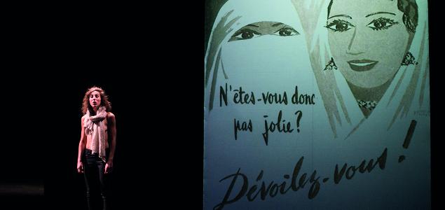Myriam Marzouki : dévoiler les préjugés
