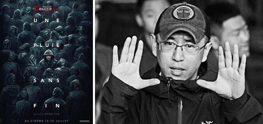 Dong Yue : « Lorsque je fais naître un film comme