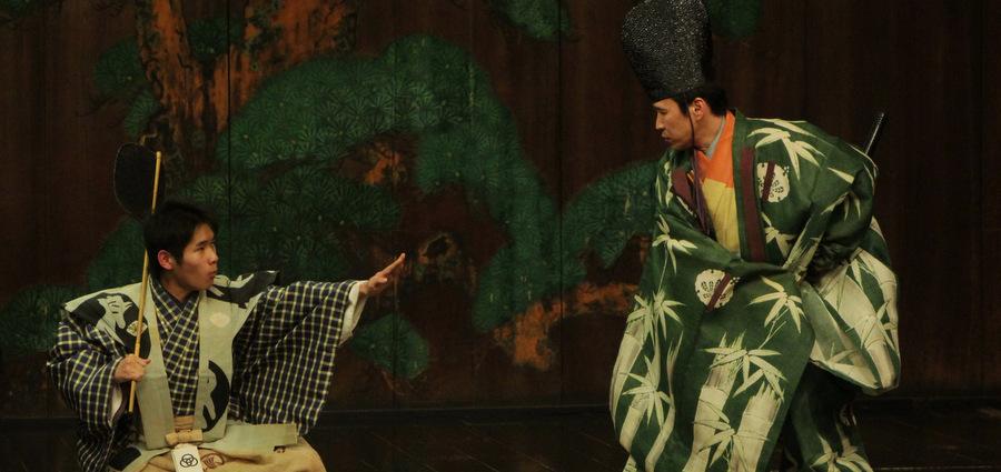 Tradition Japon au Musée des Confluences