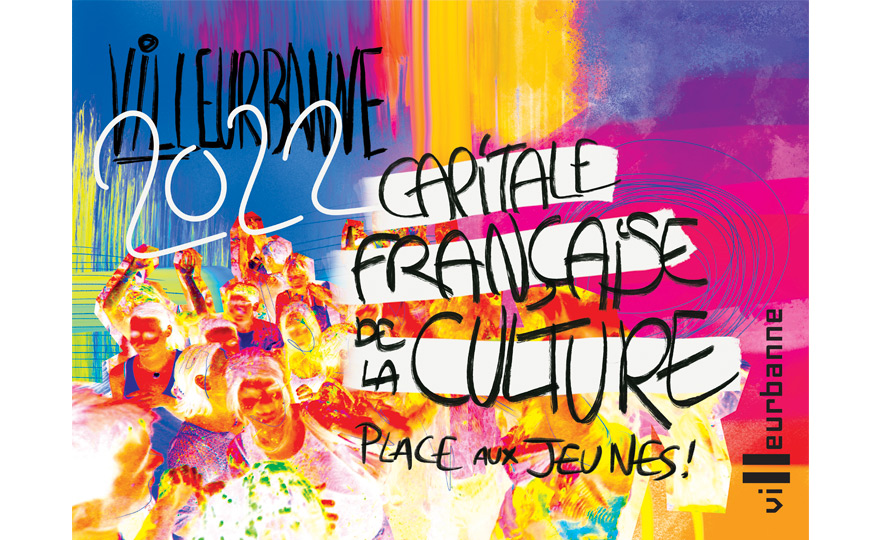 Villeurbanne : un appel à candidature pour les jeunes musiciens